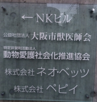 NKビル.JPG