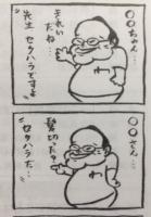 一二.JPG