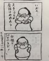 三四.JPG