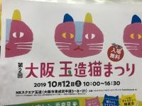 猫祭り.jpg