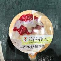 イチゴ練乳.jpg