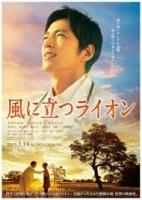 映画.png