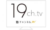 塾チャンネル.png