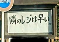 隣.jpg