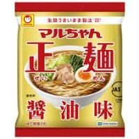 正麺.png